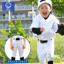 【スリムショートタイプ】野球 ユニフォームパンツ ズボン 下 キッズ ジュニア 少年 練習着 100cm〜160cm 小学生 SMILEDEADBALL スマイルデッドボール