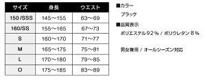 ランニングタイツロングインナーコンプレッションメンズレディースマラソンレギンススパッツ着圧10分丈アンダーウェアトレーニング