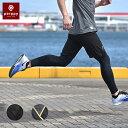 ランニングタイツ メンズ 骨盤サポート 段階着圧 体幹 ロング インナー コンプレッション マラソン parppy パーピー