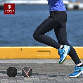 レディース 骨盤サポート ランニングタイツ ロング 段階着圧 美脚 女性 マラソン ジョギング インナー コンプレッション レギンス スパッツ UVカット 防臭 ダイエット parppy パーピー
