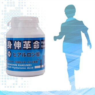 It is extreme popularity for a high school student from a niece small student, a junior high student scratching height supplement 身伸革命 high-grade positive hyaluronic acid high grade プラスヒアルロンスピルリナ silently