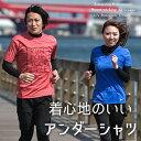 Thum yk001 shirt0100
