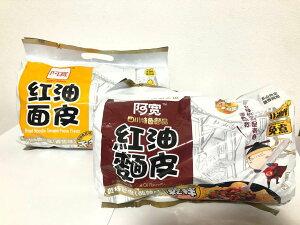 紅油麺皮 乾拌麺片 インスタントラーメン 4食×2点