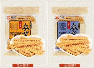 【衆望小麻花2種口味セット】 芝麻甜味 甘口×3点 葱油咸味 塩味×3点  200g×6点