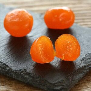 【咸蛋黄】 塩漬け卵 黄身のみ 咸蛋黄 鴨のたまご 菓子作り 20個入
