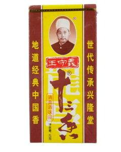 王守義十三香 香辛料粉ミックス 中華ブランド調味料 45g