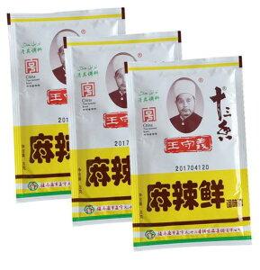 王守義麻辣鮮 香辛料粉ミックス 中華ブランド調味料 46g