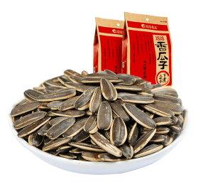 【洽洽香瓜子】 ヒマワリの種 向日葵の種 食用ひまわりの種、向日葵瓜子 260g×2