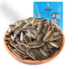 【洽洽山核桃瓜子】 ヒマワリの種 向日葵の種 食用ひまわりの種、向日葵瓜子 160g