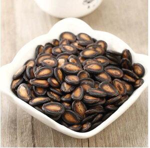 【醤油瓜子】スイカの種 醤油西瓜子  黒瓜子 油味 食用 お茶うけ 厳選特級 大粒 メール便 300g