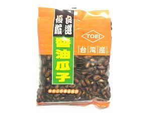 【醤油瓜子】スイカの種 醤油西瓜子  黒瓜子 油味 食用 お茶うけ 厳選特級 大粒 300g