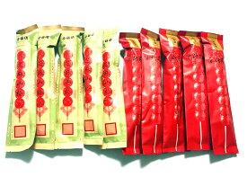 【味を選べる】冰糖葫芦 冷凍 サンザシ ビンタンフール 原味 胡麻味 70g×5点