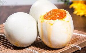 【赤心咸蛋】红心咸蛋 皮蛋  咸鴨蛋 ピータン ソフトタイプ ゼリー状 中華食材  6個入