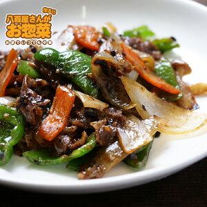 【ピーマンと牛肉のトウチ炒め】 八百屋さんが作るお惣菜の手作り中華惣菜、お取り寄せでも人気だよ!湯煎で簡単調理!