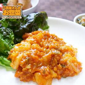 【甘辛エビチリ】  八百屋さんが作るお惣菜の手作り中華惣菜、お取り寄せでも人気だよ!湯煎で簡単調理!