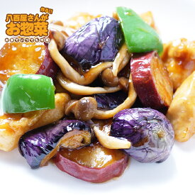 【鶏肉の甘酢炒め】 八百屋さんが作るお惣菜の手作り中華惣菜、お取り寄せでも人気だよ!湯煎で簡単調理!