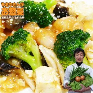 【エビと豆腐の旨煮  】 八百屋さんが作るお惣菜の手作り中華惣菜、お取り寄せでも人気だよ!湯煎で簡単調理!