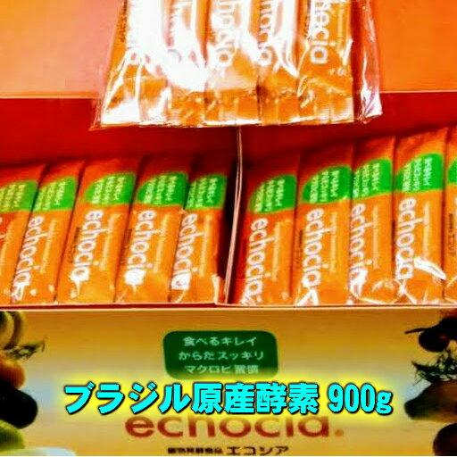 エコシア ブラジル発酵酵素 10g×90袋【さらに30袋】ブラジル原産 野菜 果実 穀類 野草 等80種類配合