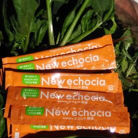 エコシア ブラジル産地熟成酵素 10g×90袋+30【4ヶ月分】国内製造 ミラクルパワーフード 80種類配合 腸内細菌活性 プレバイオテクス 健康ダイエット 携帯スティック どこでも水なしで飲めるエコシア
