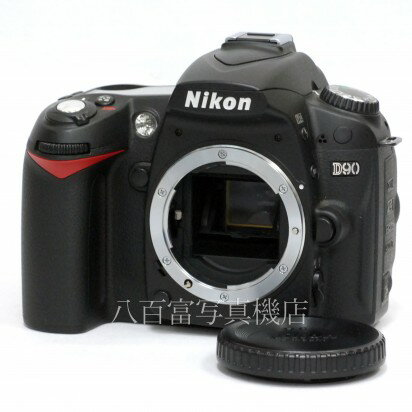 【中古】 ニコン D90 ボディ Nikon 中古カメラ 31353【カメラの八百富】【カメラ】【レンズ】