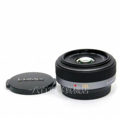 【中古】 パナソニック LUMIX G 20mm F1.7 ASPH. マイクロフォーサーズ Panasonic H-H020 中古レンズ 31410【カメラの八百富】【カメラ】【レンズ】