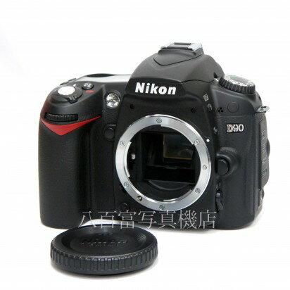 【中古】 ニコン D90 ボディ Nikon 中古カメラ 31401【カメラの八百富】【カメラ】【レンズ】