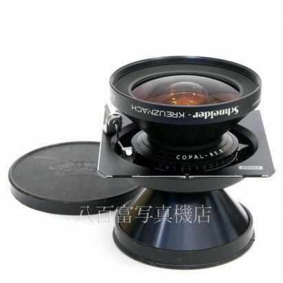 【中古】 シュナイダー スーパーアンギュロン 90mm F5.6 MC / Schneider SUPER ANGULON 中古レンズ 25022【カメラの八百富】【カメラ】【レンズ】
