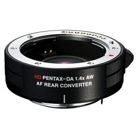 【6月22日20:00〜6月26日01:59限定!! 最大4,000円OFF!お得なクーポン発券中!!】ペンタックス HD PENTAX-DA AF REAR CONVERTER 1.4X AW PENTAX 交換レンズ