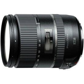 【訳あり品】 タムロン 交換レンズ 28-300mm F3.5-6.3 VC PZD Di A010 [ニコン用] TAMRON 【アウトレット商品】