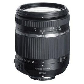 【訳あり品】 タムロン 交換レンズ 18-270mm F3.5-6.3 Di II VC PZD B008TSN [ニコンDX用] TAMRON  【アウトレット商品】