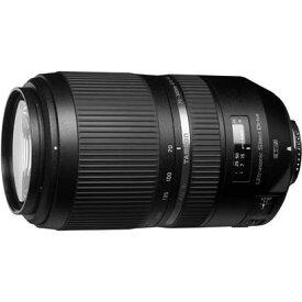 【訳あり品】 タムロン 交換レンズ SP 70-300mm F/4-5.6 Di VC USD A030N [ニコン用] TAMRON 【アウトレット商品】