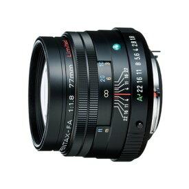【新品】 ペンタックス smc PENTAX-FA 77mm F1.8 Limited [ブラック] 【PENTAX】