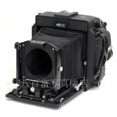 【中古】 ホースマン 45FA 後期型 ボディ HORSEMAN 中古カメラ 28223【カメラの八百富】【カメラ】【レンズ】