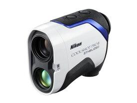 ニコン COOLSHOT PROII STABILIZED [ゴルフ用レーザー距離計] Nikon