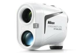 ニコン COOLSHOT LITE STABILIZED [ゴルフ用レーザー距離計] Nikon