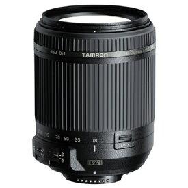 【訳あり品】 タムロン 交換レンズ 18-200mm F3.5-6.3 DiII VC B018 [ニコンDX用] TAMRON 【アウトレット商品】