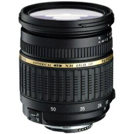 【訳あり品】 タムロン 交換レンズ SP AF 17-50mm F2.8 XR Di II A16E [キヤノンEOS用] TAMRON 【アウトレット商品】
