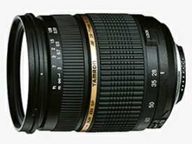 【訳あり品】 タムロン 交換レンズ SP AF 28-75mm F2.8 XR Di A09NII [ニコンFマウント用] TAMRON 【アウトレット商品】