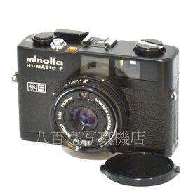 【9/26 01:59まで!!最大4,000円OFFクーポン!!】【中古】 ミノルタ ハイマチック F ブラック minolta HI-MATIC F 中古フイルムカメラ 43528