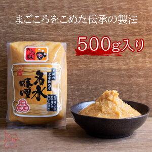 (送料無料) 名水みそ〜おふくろの味〜 醤油屋 富山 黒部 北陸 味噌 味噌汁 調味料 発酵食品 名水