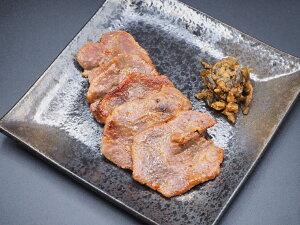 熟成 牛タン 食べ比べセット 塩味 えごま 味噌 仕込み 90g×2p(塩1p・えごま味噌1p) 180g 2人前 5mm 味付け済み スライス 仙台 宮城 牛たん ギフト 贈り物 お中元 お歳暮 送料無料