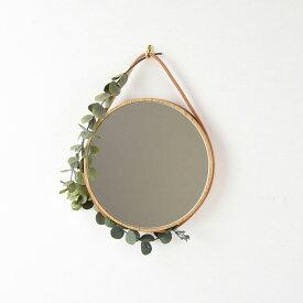 小ぶりなかわいい革紐まる鏡130革紐にお気に入りのグリーンをはわせても◎