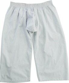 3D 立体 至福のパンツ MSPEC 股間爽快 ロング トランクス ( メンズ 膝下 布帛 ブロード 綿 100% 前開き ) 灰色 アイス グレー