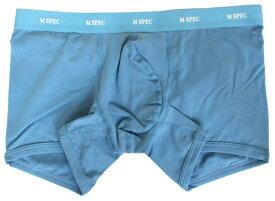 3D 立体 至福のパンツ MSPEC 股間 爽快 綿 ベア天竺 ローライズボクサー メンズ 前閉じ ブルー