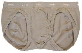 3D 立体 至福のパンツ MSPEC 股間 爽快 ビキニ パンツ メンズ 前閉じ グレー