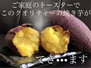 ギフト対応可!千葉県香取産 シルクスイート約1Kg(Mサイズ4〜5本)お試し少量 甘い 絹の様な舌触りのさつま芋 干芋 スイートポテト ブランド野菜 バレンタイン メッセージカー