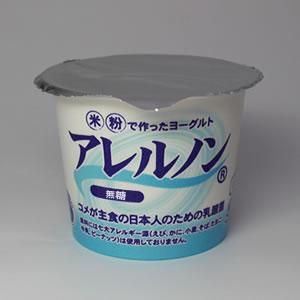 【植物性食品】アレルノン100g カップ 14個入り♪(無糖) 【健康食品 米粉 ヨーグルト 植物性乳酸菌 発酵食品 乳アレルギー 穀物】