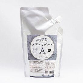 メディカグルトAタイプ(L.ブルネリ)乳酸発酵 健康食品 米粉 乳酸菌