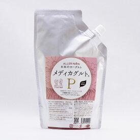 メディカグルトPタイプ(L.ペントサス)無糖のみ 乳酸発酵 健康食品 米粉 乳酸菌