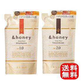 アンドハニー &honey &ハニー ディープモイスト シャンプー・トリートメント つめかえセット 350ml+350g